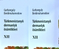 Presentation of the 12th volume of medicinal flora encyclopedia takes place