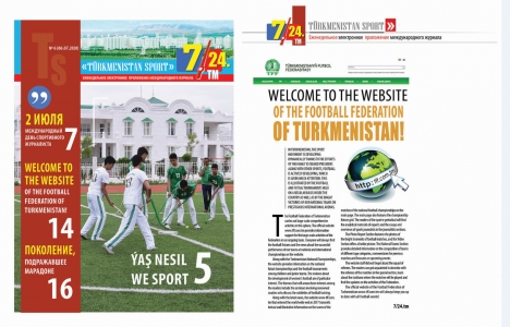 The official website of the Football Federation of Turkmenistan in the electronic supplement 7/24.tm